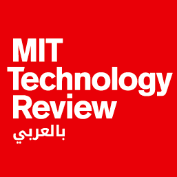 MIT Tech Review بالعربي